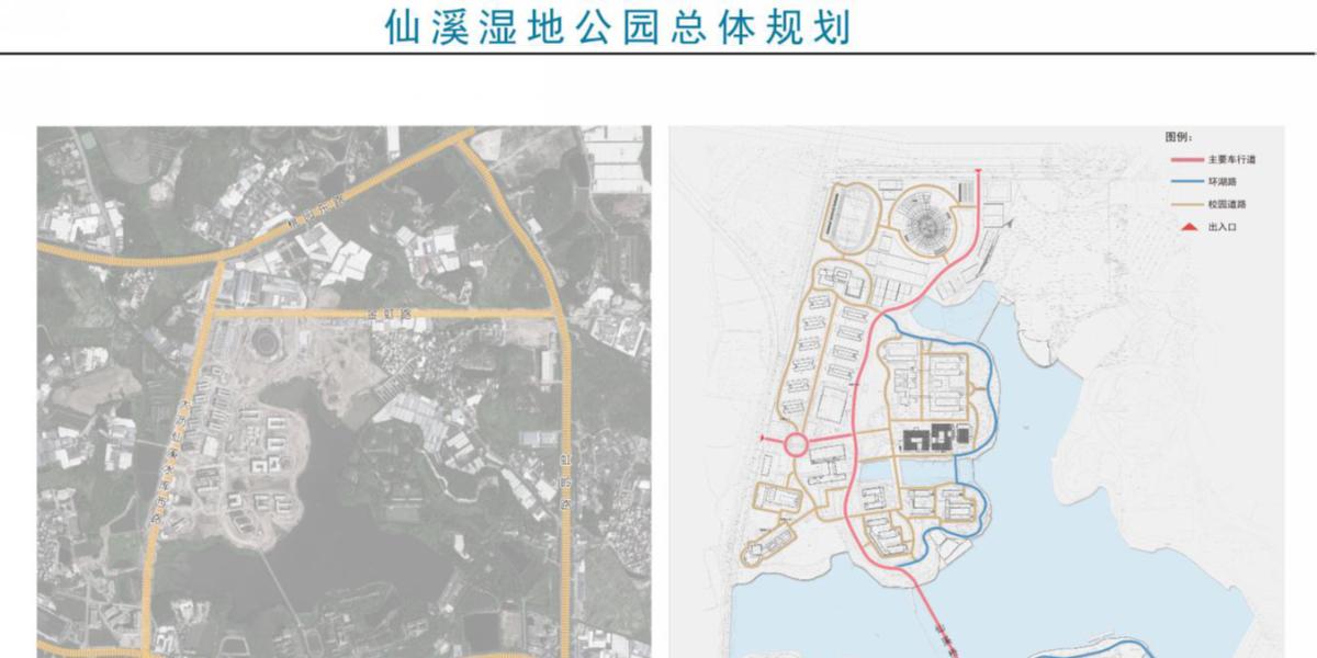 仙溪湿地公园规划项目方案