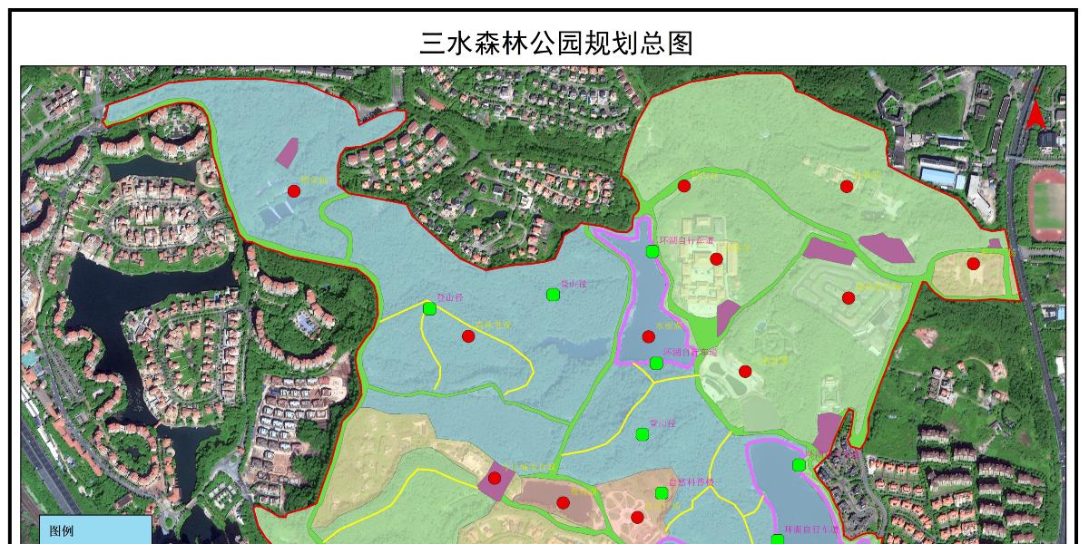 三水森林公园规划项目