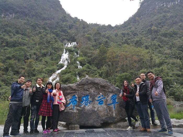 碧然美-贵州旅游